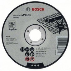Круг отрезной 125*1,0 п/м Bosch 2608603396