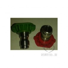 Форсунки для М135 PW.M165-PW