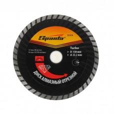 Диск алмазный отрезной 150 х 22,2 мм, сплошной, влажная резка// SPARTA 731435