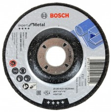Круг зачистной 125*6*22 вогнутый Bosch 2.608.603.182 2608603182