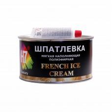 Шпатлевка мягкая наполняющая полиэфирная French Ice Cream (1,0л=1860гр) H7 771782