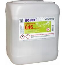 Растворитель 646 ГОСТ (5,0) литров HOLEX HAS-7370