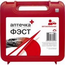 Аптечка автомобильная ФЭСТ  пласт. футляр
