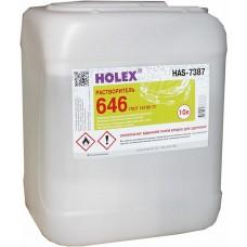 Растворитель 646 ГОСТ(10,0) литров HOLEX HAS-7387