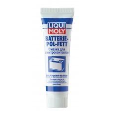 Смазка для электроконтактов LiquiMoly (0,05 кг) 7643
