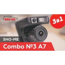 Антирадар с видеорегистратором SHO-ME COMBO 3-A7 Ambarella,full-HD,GPS,стрелка