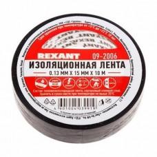 Изолента 15мм х 10м черная  REXANT 09-2006