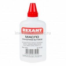 Масло смазочное бытовое  100мл (масленка)  REXANT 09-3941