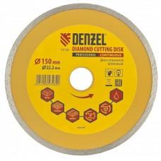 Диск алмазный отрезной сплошной, 150 х 22,2 мм, мокрая резка// DENZEL 73126