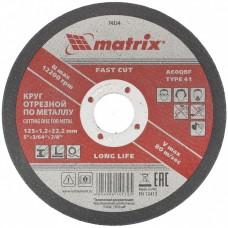 Круг отрезной 125*1,2*22 мм. MATRIX 74334