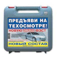 Аптечка  ФЭСТ (новый состав) 37480/07324