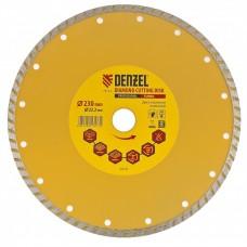 Диск алмазный 230 х 22,2 мм, отрезной Turbo, сухая резка// DENZEL 73114