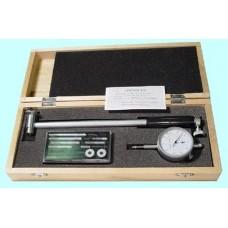 Нутромер индикаторный НИ 18-50-0,01 ГОСТ 868-82  (с поверкой)
