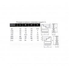 Кулачки обратные d200 к патронам серии К11  (компл)