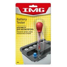 Ареометр IMG V644